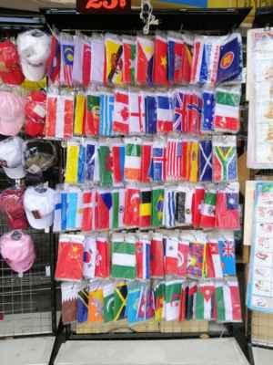 Vlajky všech zemí světa